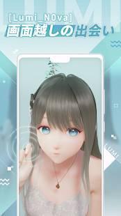 「N0vaデスクトップ」のスクリーンショット 1枚目