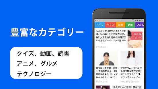 「将棋ニュースアプリ - スマート将棋」のスクリーンショット 2枚目