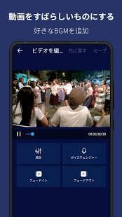 「Super Sound: 無料mp3編集カット、mp3分割結合カッター、着信音&音声&音楽編集アプリ」のスクリーンショット 2枚目