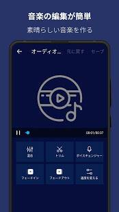 「Super Sound: 無料mp3編集カット、mp3分割結合カッター、着信音&音声&音楽編集アプリ」のスクリーンショット 3枚目