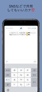 「おじさん構文ジェネレーター」のスクリーンショット 3枚目