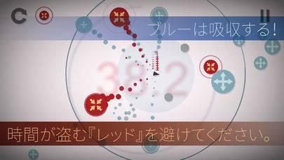 「Abzorb」のスクリーンショット 2枚目