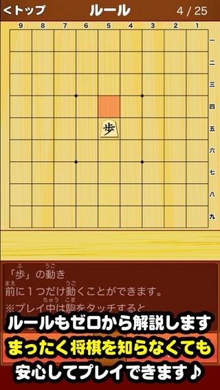 「ねこ将棋〜盤上ねこの一手〜」のスクリーンショット 3枚目