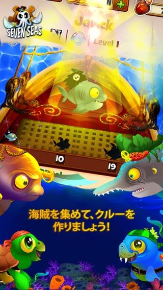 「7 Seas」のスクリーンショット 3枚目