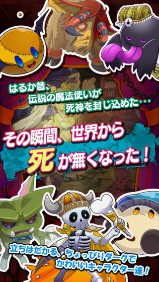「ダークローグラビリンス 【ちょっぴりダークな探索型RPG】」のスクリーンショット 2枚目