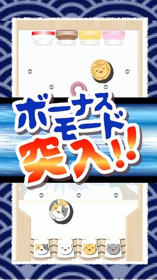 「ねこだま 〜にゃんこ仕分けピンボール〜」のスクリーンショット 3枚目