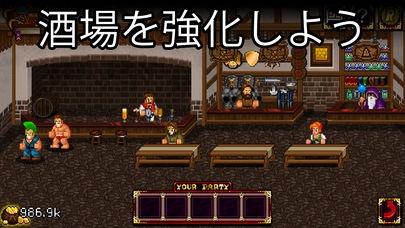 「Soda Dungeon」のスクリーンショット 2枚目