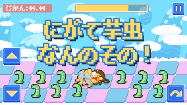 「ピヨ神だっしゅ!」のスクリーンショット 3枚目