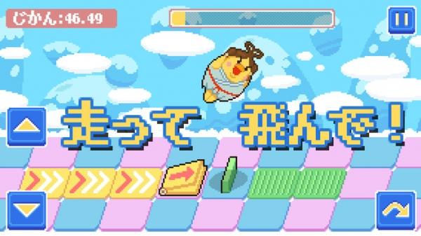 「ピヨ神だっしゅ!」のスクリーンショット 1枚目