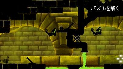 「Shadow Bug」のスクリーンショット 2枚目