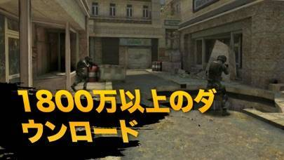 「Bullet Force」のスクリーンショット 3枚目