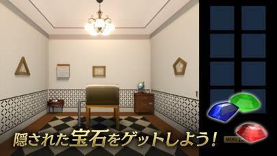 「【名探偵コナン】怪盗キッド 宝探しゲーム」のスクリーンショット 2枚目