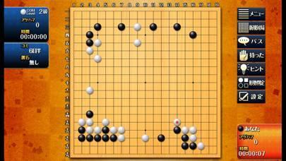 「ぐんぐん強くなる囲碁」のスクリーンショット 1枚目