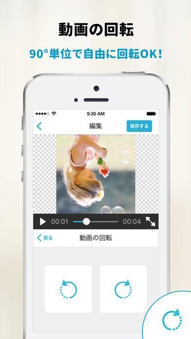 「ビデオスミス」のスクリーンショット 3枚目