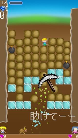 「ほるほる・地面を掘ってお姫様を救う爽快アクションゲーム」のスクリーンショット 2枚目