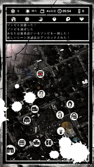 「BuriedTown - World's First Doomsday Survival Themed Game」のスクリーンショット 3枚目