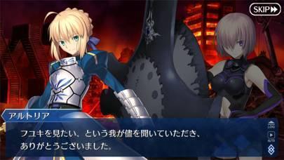 「Fate/Grand Order」のスクリーンショット 2枚目