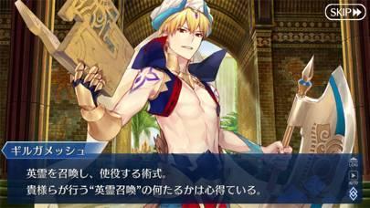「Fate/Grand Order」のスクリーンショット 3枚目