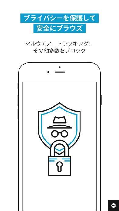 「Adblock Browser」のスクリーンショット 3枚目