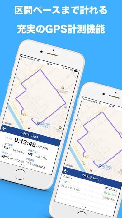 「Hi!Tempo Player ~ GPS対応ジョギング・ランニング用音楽プレーヤーアプリ」のスクリーンショット 2枚目