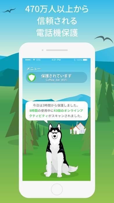 「Phone Guardian モバイルセキュリティー」のスクリーンショット 1枚目
