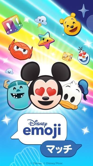 「ディズニー emojiマッチ」のスクリーンショット 1枚目