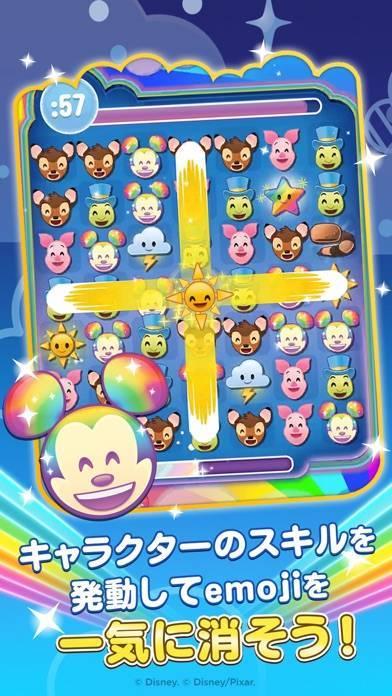 「ディズニー emojiマッチ」のスクリーンショット 3枚目