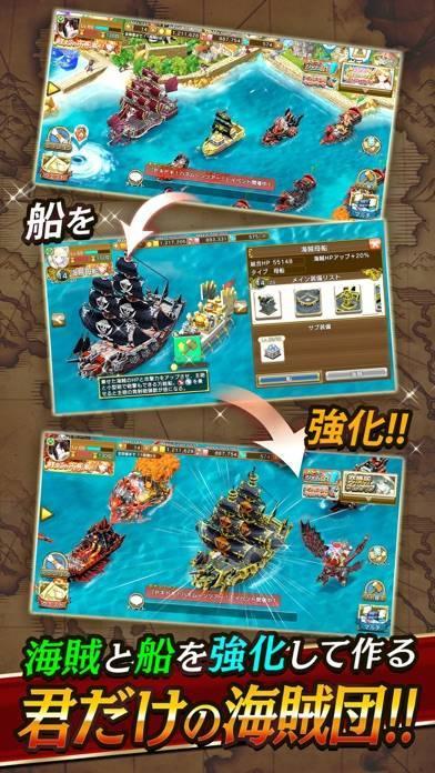 「戦の海賊ー海賊戦略シミュレーションゲーム」のスクリーンショット 2枚目