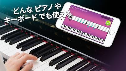 「JoyTunes がおくる Simply Piano」のスクリーンショット 2枚目