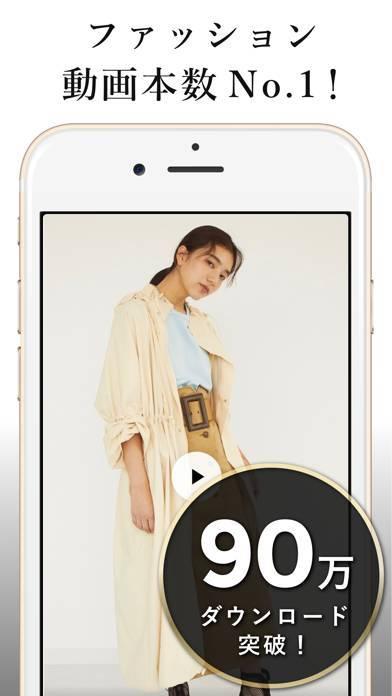 「MINE-ファッションコーデアプリ」のスクリーンショット 1枚目