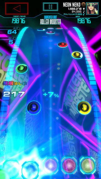 「Neon FM™—リズムゲームプレイヤー向けのオンラインアーケード音楽ゲーム」のスクリーンショット 2枚目