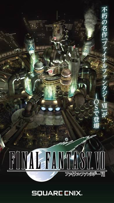 「FINAL FANTASY VII」のスクリーンショット 1枚目
