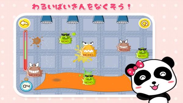 「パンダの工場-BabyBus 子ども向けお仕事体験知育アプリ」のスクリーンショット 2枚目