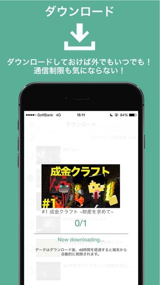 「ゲーム実況動画専門 - Pico (ピコ)」のスクリーンショット 3枚目