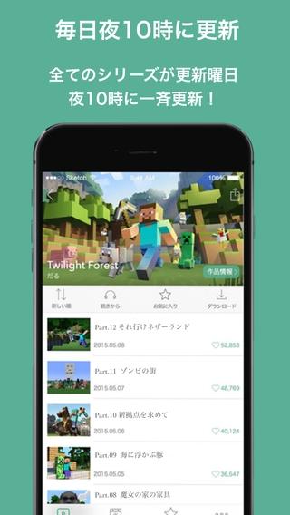 「ゲーム実況動画専門 - Pico (ピコ)」のスクリーンショット 2枚目