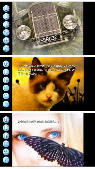 「おしゃべりローラとネコのロイド」のスクリーンショット 2枚目