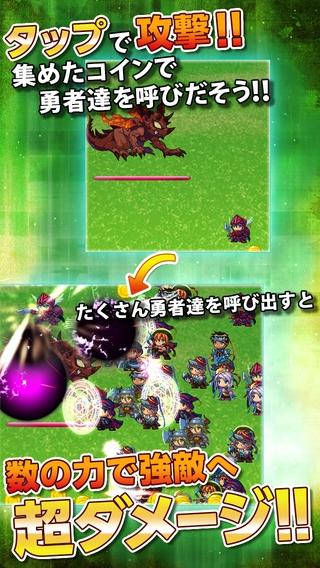 「超ダメージ勇者 -UUUM Edition-」のスクリーンショット 2枚目
