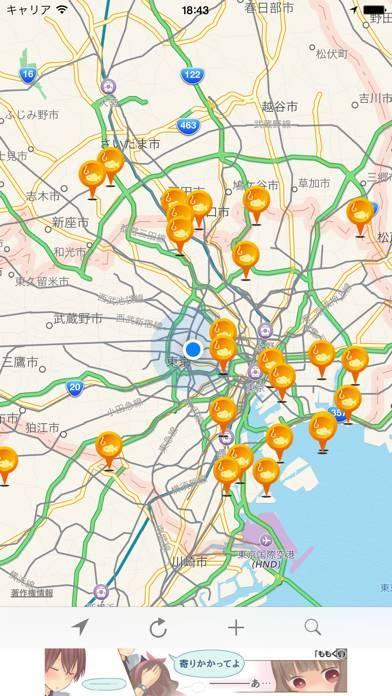 「釣りスポット 情報共有MAPくん」のスクリーンショット 1枚目