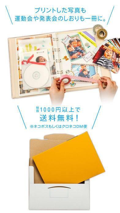 「ポケットフォトブック - 写真整理&アルバム作成」のスクリーンショット 3枚目