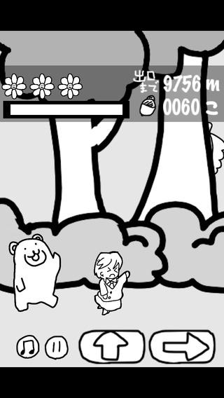 「森でクマさんテラヤバス OLを熊の猛攻から守りきれ!」のスクリーンショット 2枚目