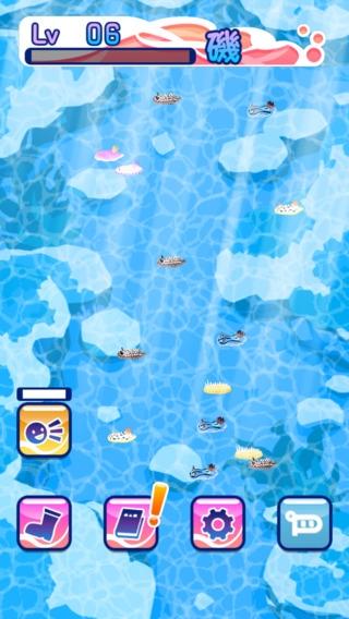「うみうし -かわいいウミウシを見つけよう!無料の放置ゲーム」のスクリーンショット 1枚目