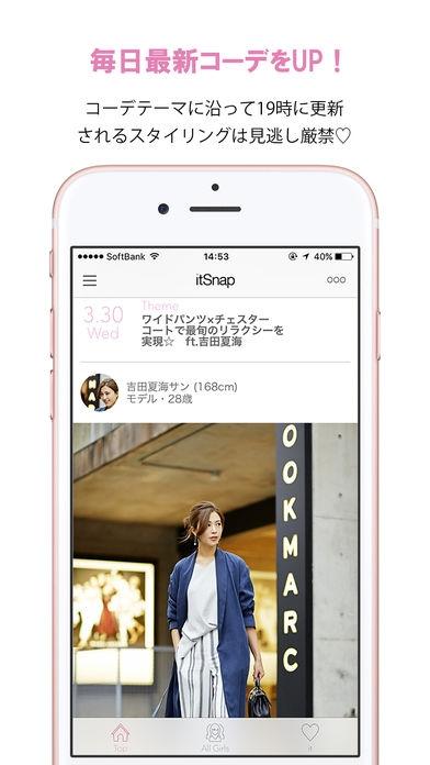 「itSnap - 20代オシャレ女子のイットスナップ」のスクリーンショット 1枚目