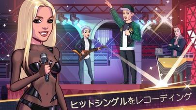 「ブリトニー・スピアーズ: アメリカンドリーム」のスクリーンショット 2枚目