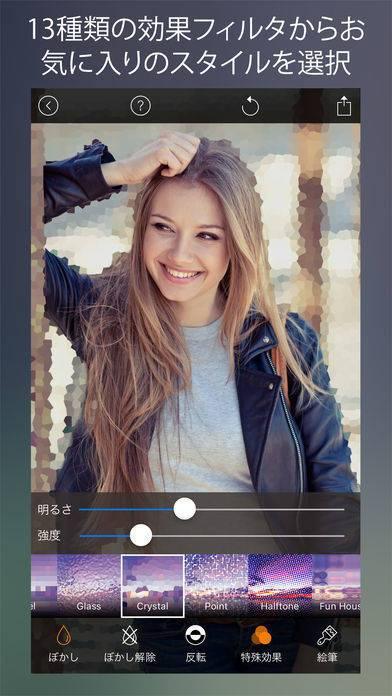 「ぼかし写真編集効果 ぼかし背景  やモザイク加工アプリ無料」のスクリーンショット 2枚目