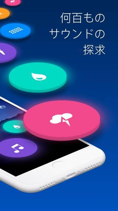 「TaoMix 2 - リラックスする。瞑想する。」のスクリーンショット 2枚目