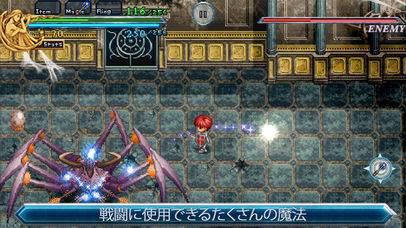 「Ys Chronicles II」のスクリーンショット 1枚目