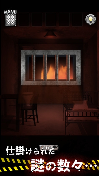 「脱出ゲーム PRISON 〜監獄からの脱出〜」のスクリーンショット 3枚目