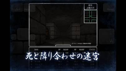 「Abyss and Dark #1」のスクリーンショット 1枚目