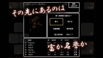 「Abyss and Dark #1」のスクリーンショット 2枚目