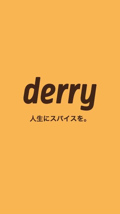 「おいしいカレーを提案 - derry(デリー)」のスクリーンショット 1枚目